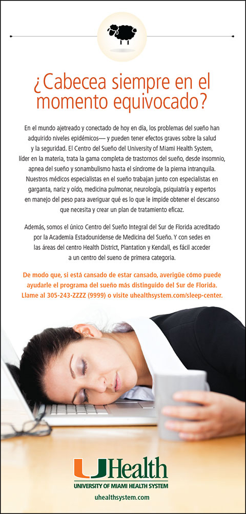 uhealth-sleep-spanish-ad